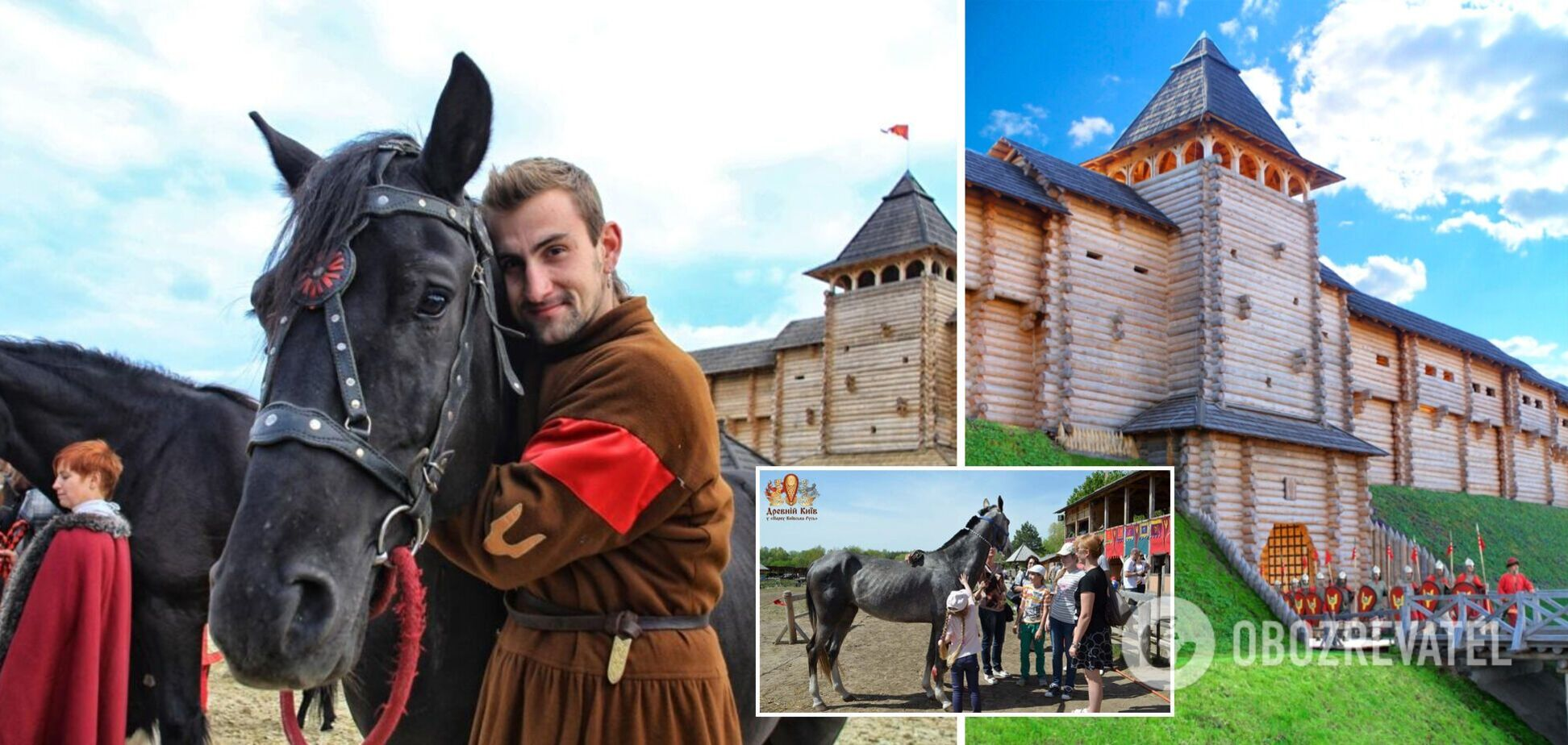 В 'Парке Киевская Русь' покажут лошадей редких древних пород: что еще в программе