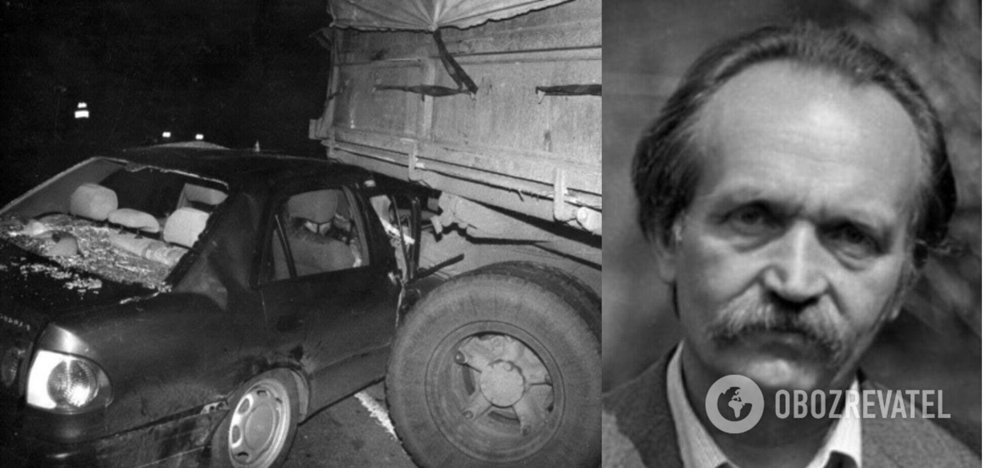 Смерть Вячеслава Чорновила
