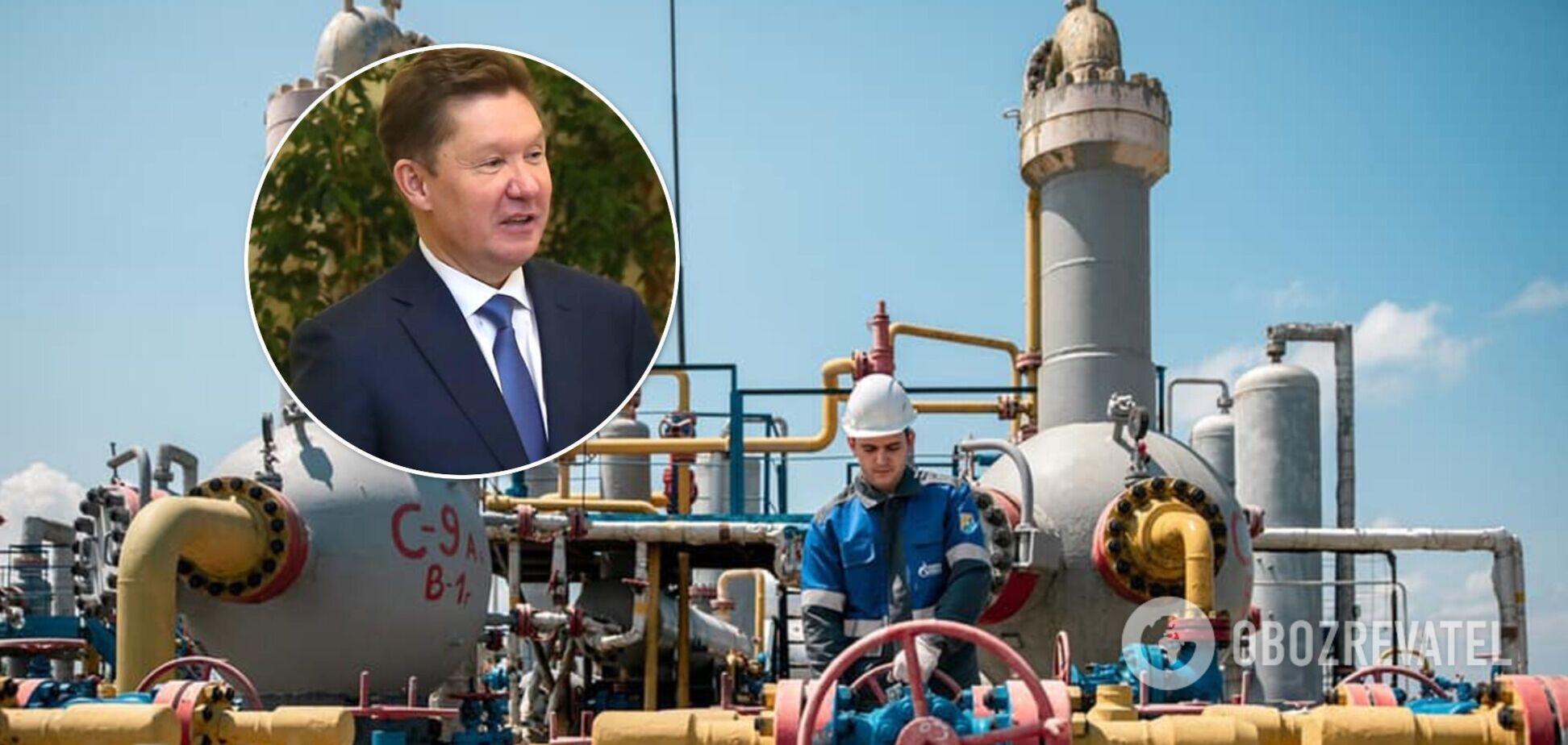 В 'Газпроме' допустили еще большее подорожание газа в Европе