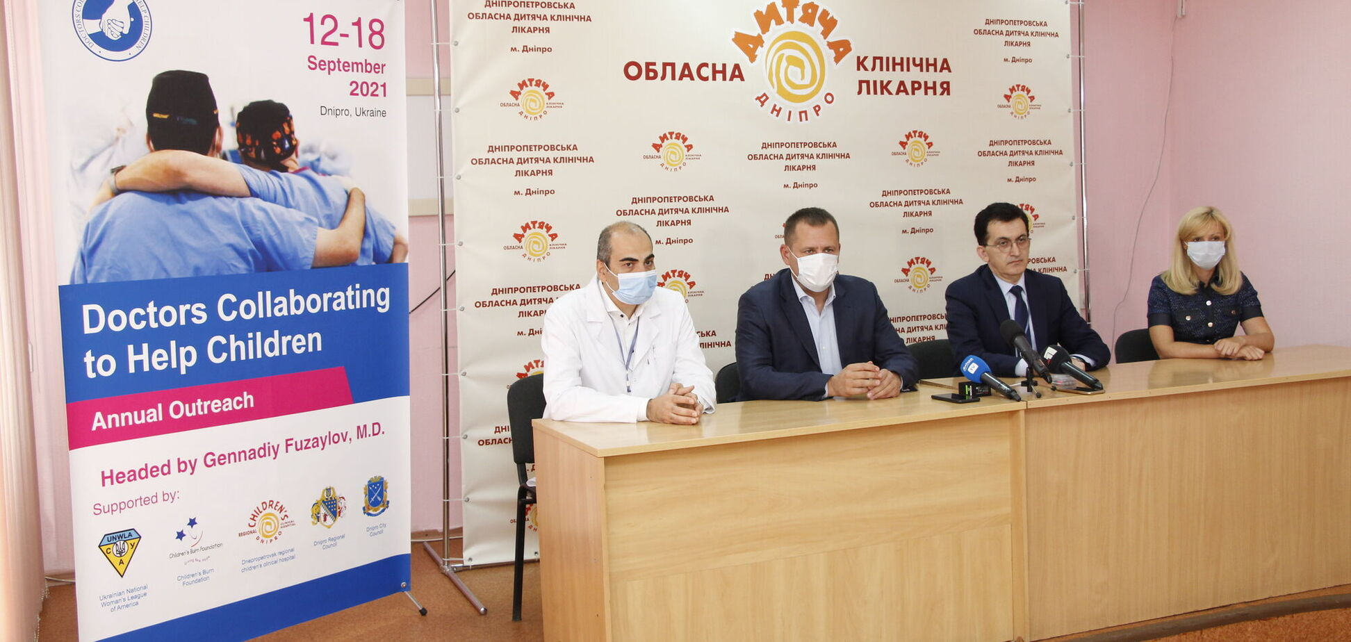 В Днепре в рамках миссии 'Врачи объединяются для помощи детям' прооперировали 30 пациентов