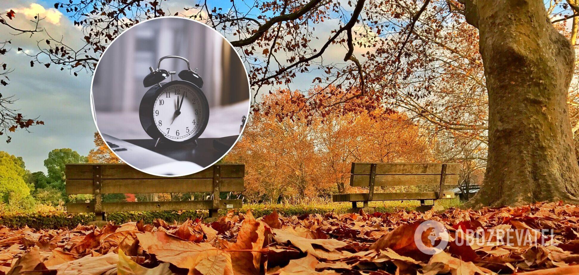 Переведення годинника на зимовий час 2021 Україна