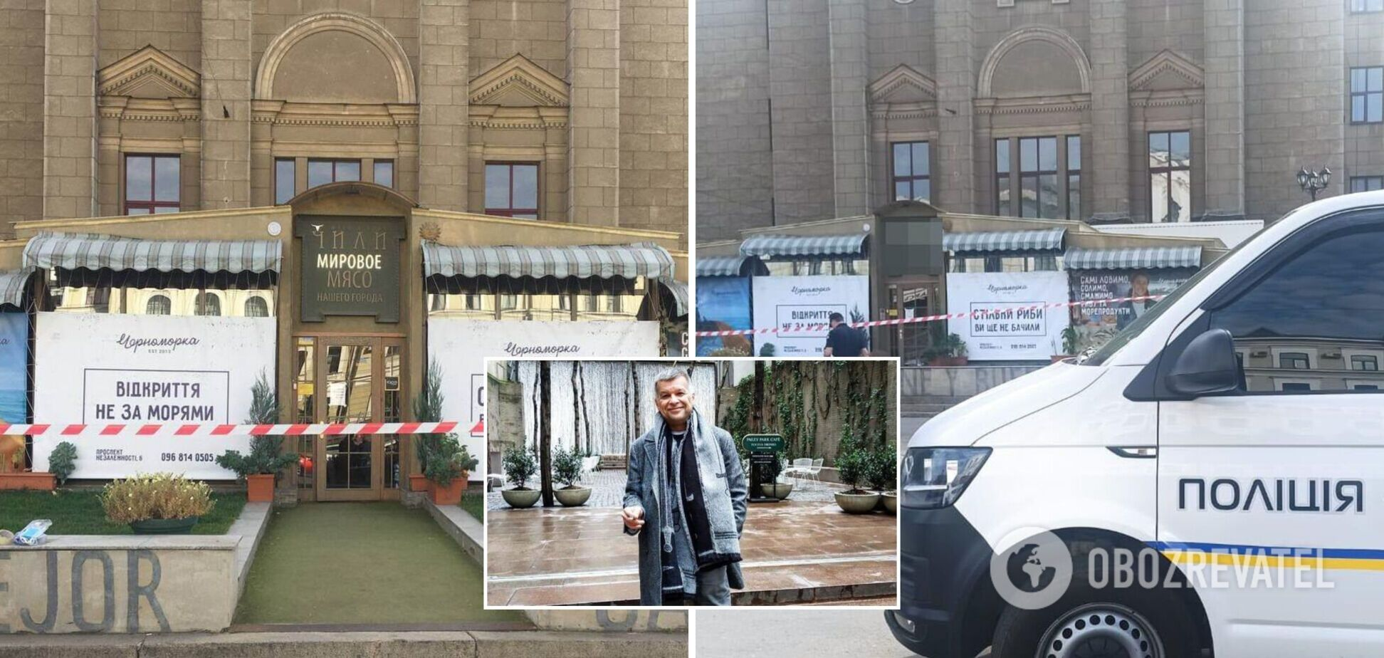 У Харкові застрелився відомий ресторатор: знайдено передсмертну записку. Фото та відео