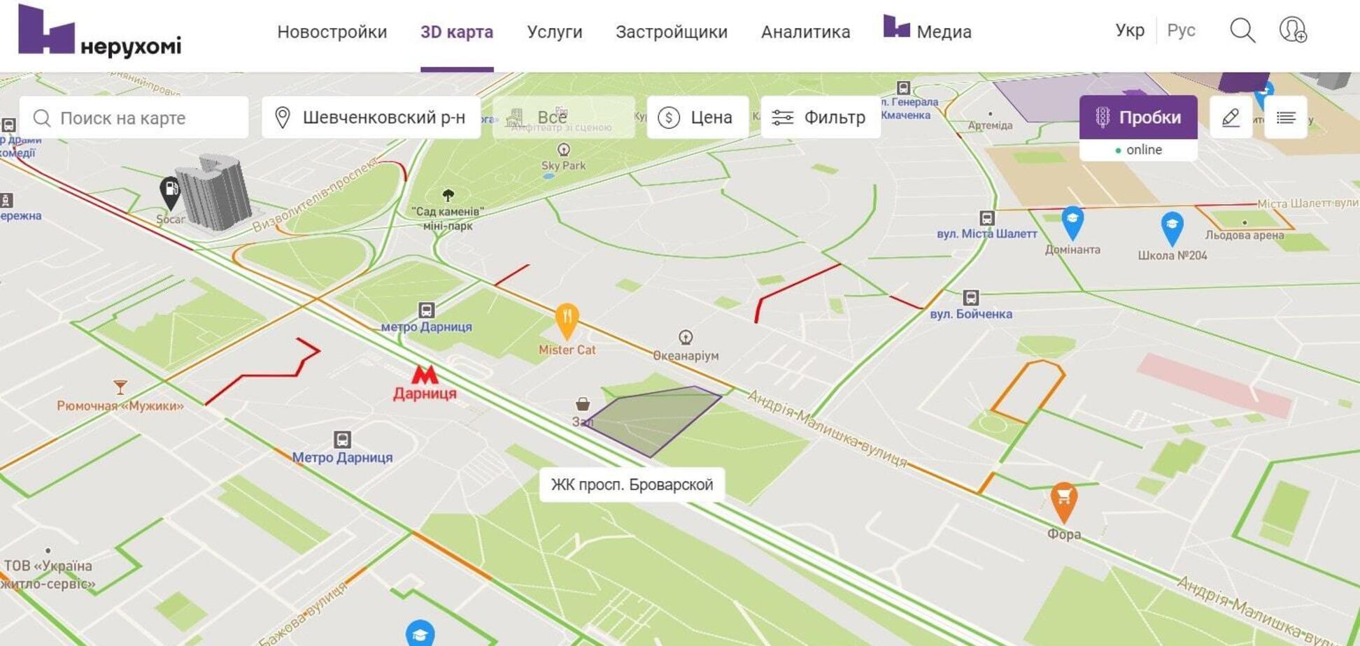 ЖК на Броварському проспекті: суди за землю та відсутність паркінгу
