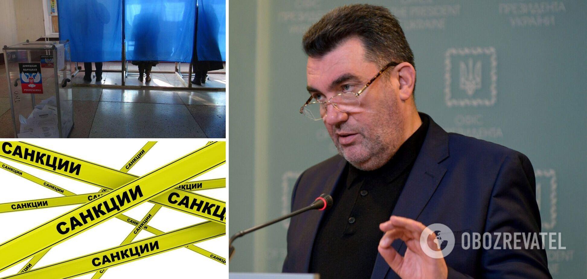 СНБО ввел санкции против организаторов выборов в Крыму и ОРДЛО: все подробности заседания