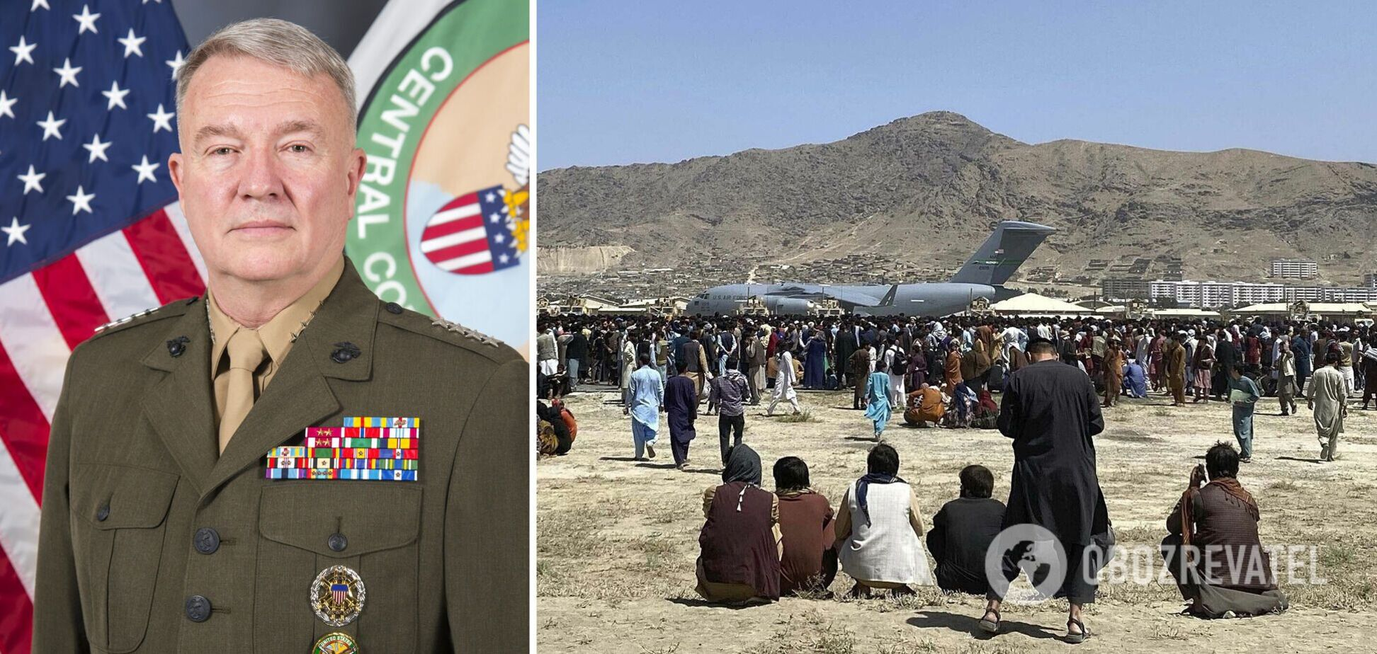 Кеннет Маккензи заявил об ошибке США в Кабуле