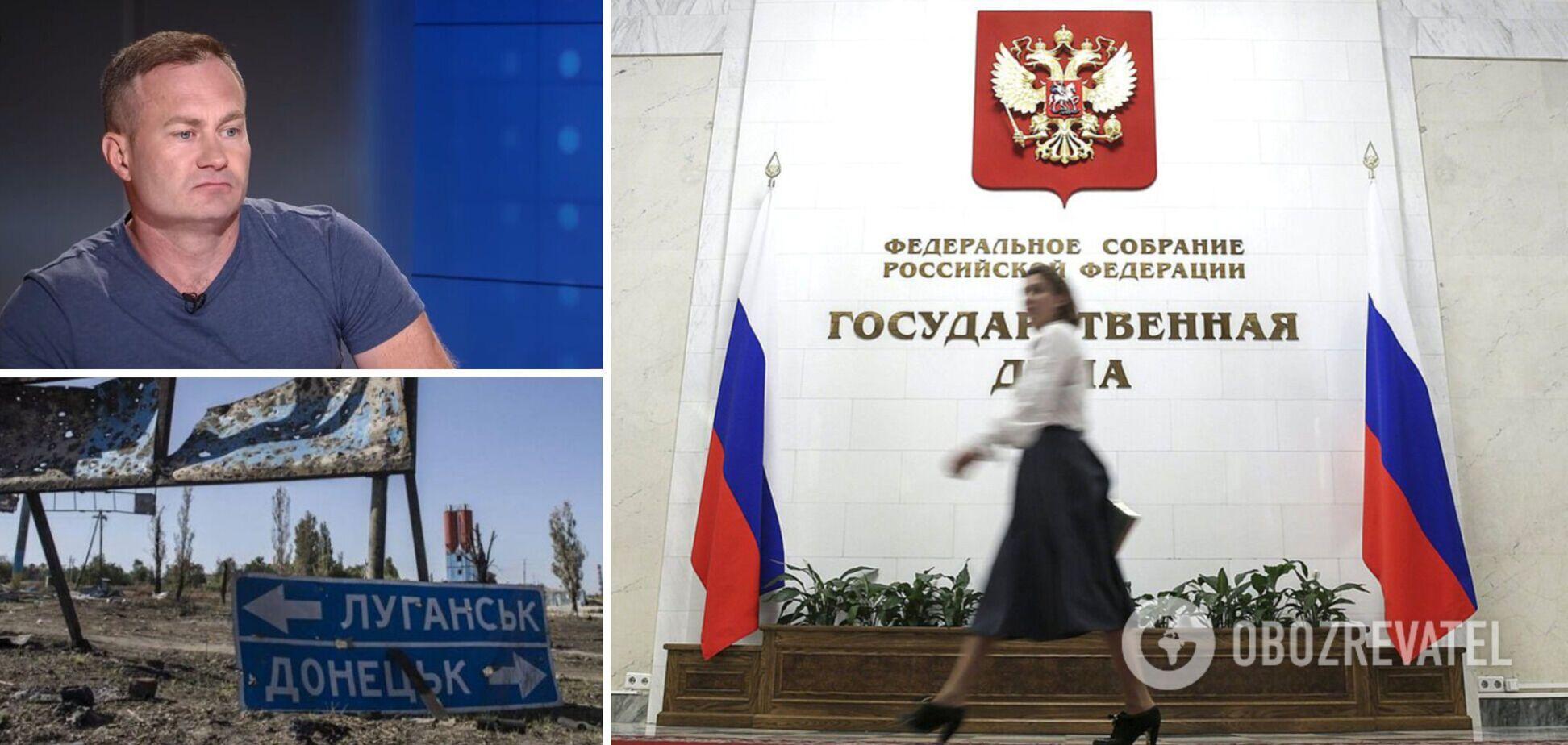 Гармаш висловився про вибори на Донбасі