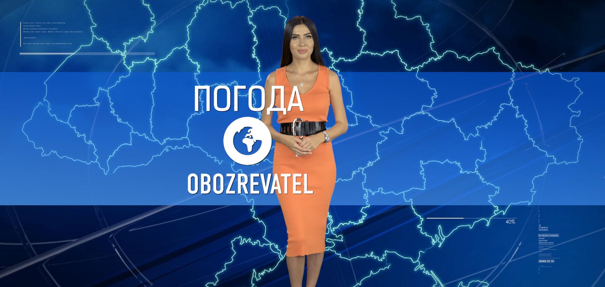 Хмарно та дощ – прогноз погоди в Україні на понеділок, 20 вересня, з Алісою Мярковською