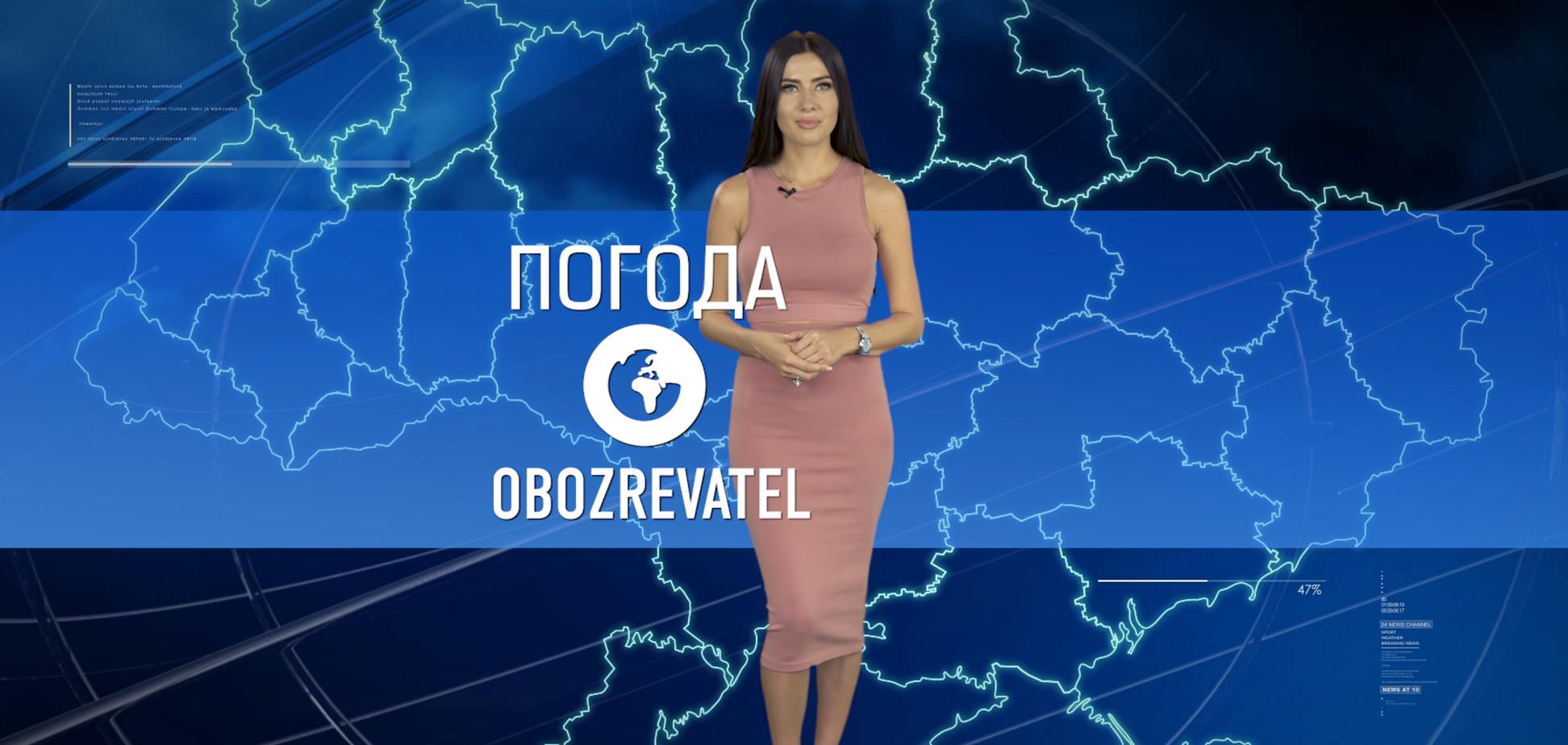 Осенние дожди - прогноз погоды в Украине на вторник, 21 сентября, с Алисой Мярковской