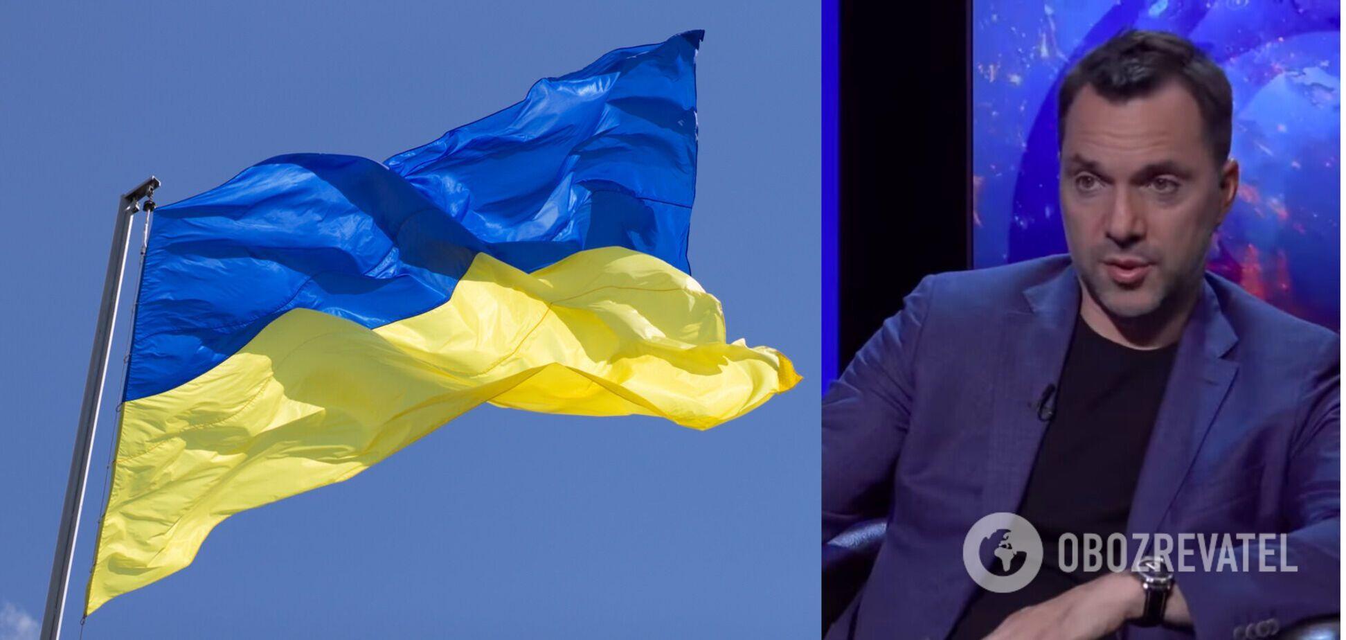 Алексей Арестович высказался об украинской самоидентификации