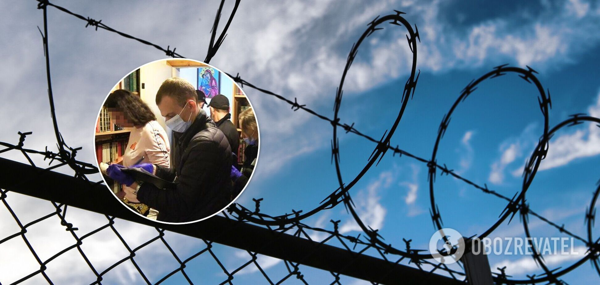 Мужчине грозит 15 лет тюрьмы