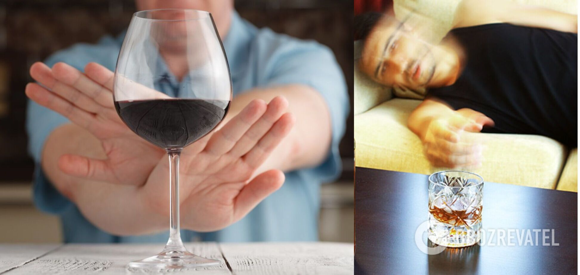Чотири знаки зодіаку схильні зловживати спиртним: їм важливо вчасно зупиниться