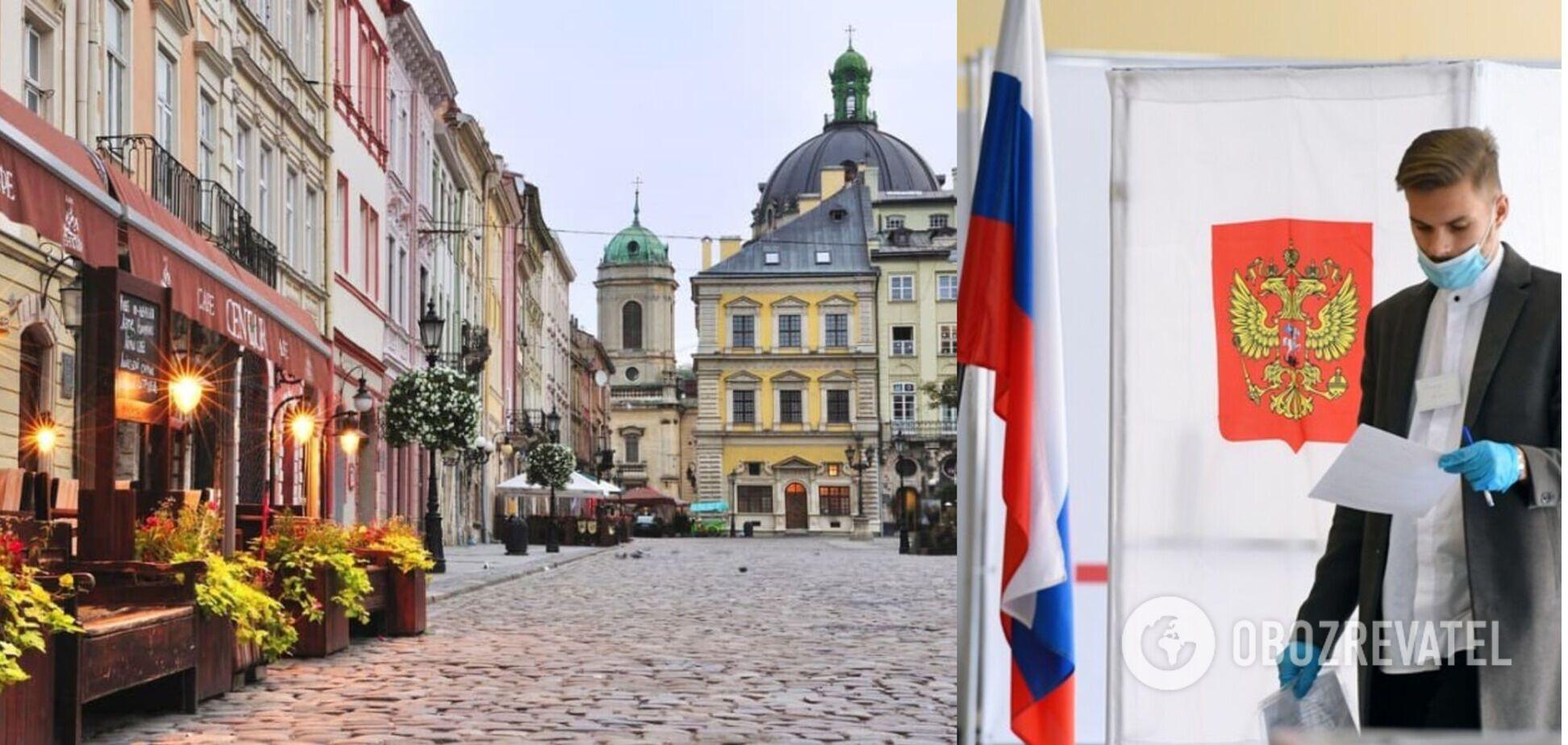 Выборы в Госдуму РФ: в Украине можно проголосовать во Львове