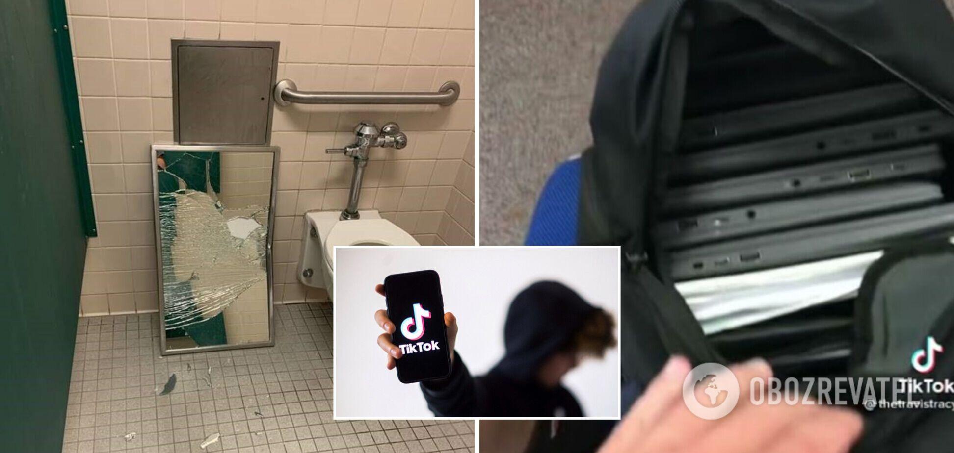 Новый челлендж в Tik-Tok вызвал волну вандализма: американские подростки начали громить школы. Видео