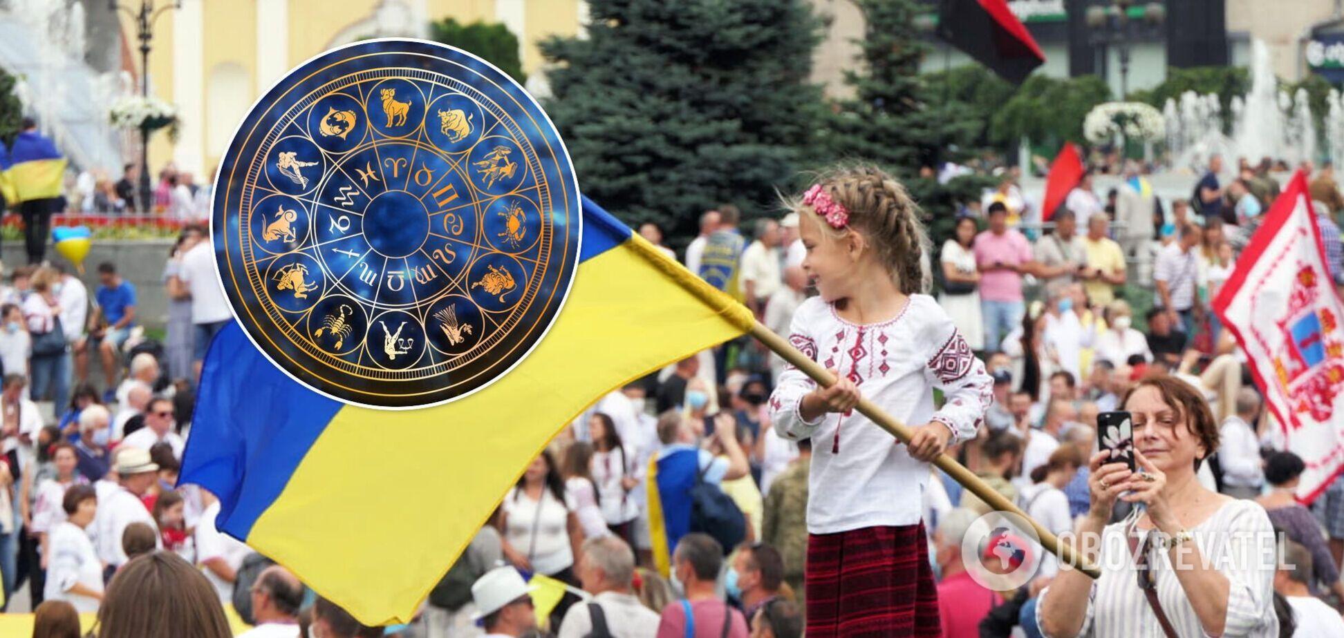 Астропрогноз для Украины на неделю
