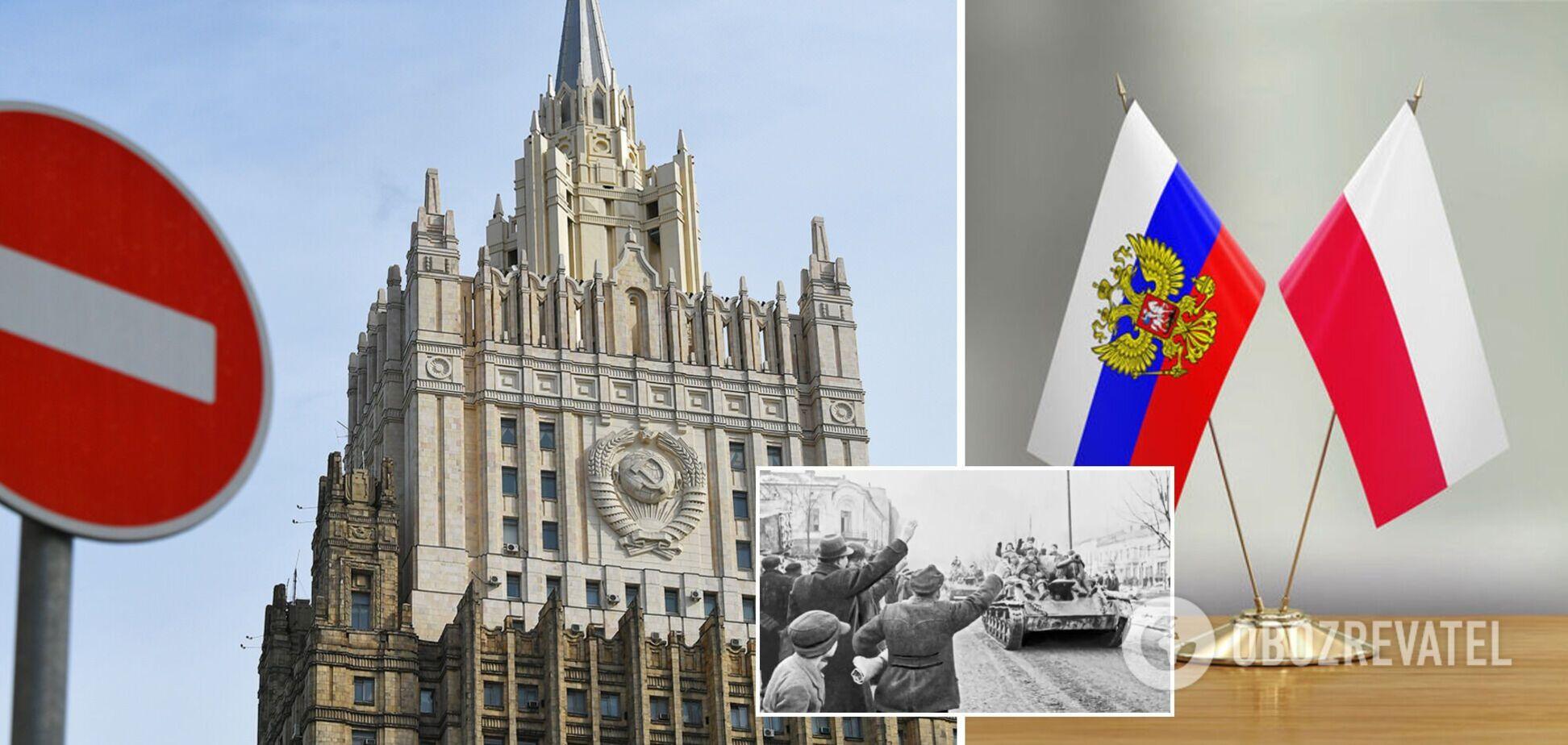 У МЗС РФ вторгнення СРСР до Польщі назвали 'визвольним походом': розгорівся скандал