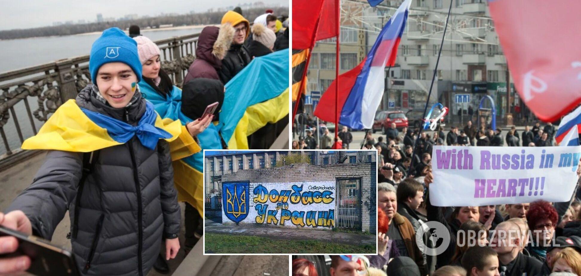 Україна: принципово нова реальність