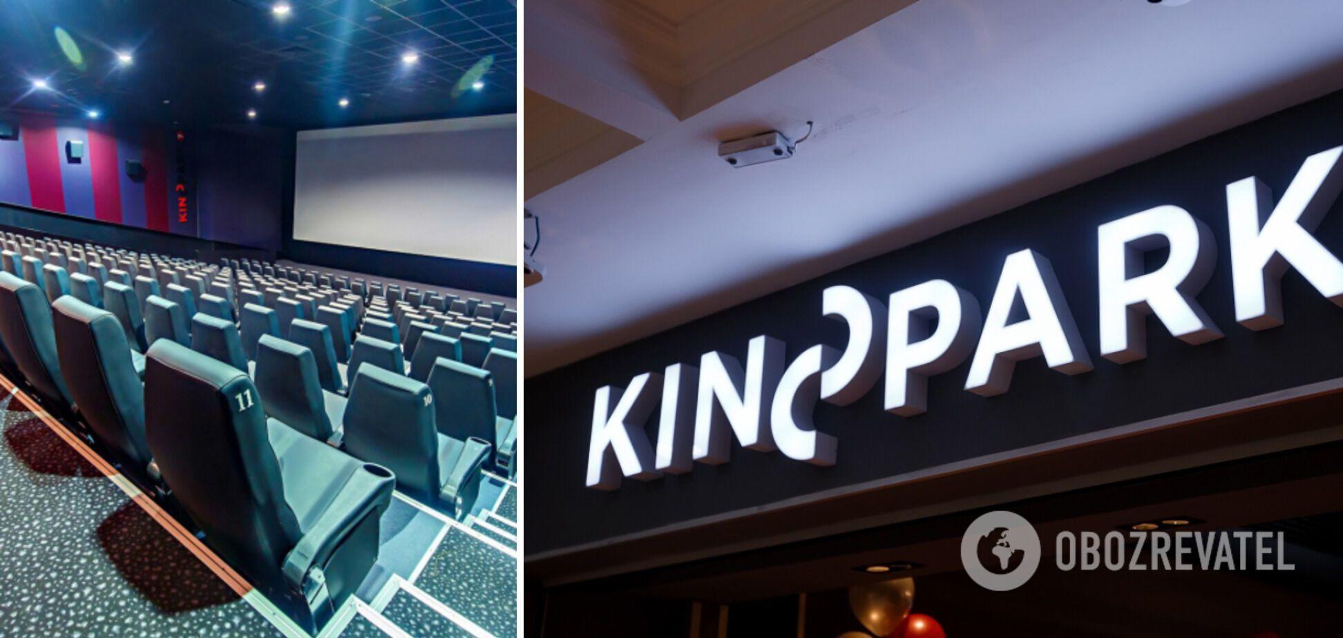 В Украине открылся первый кинотеатр Kinopark