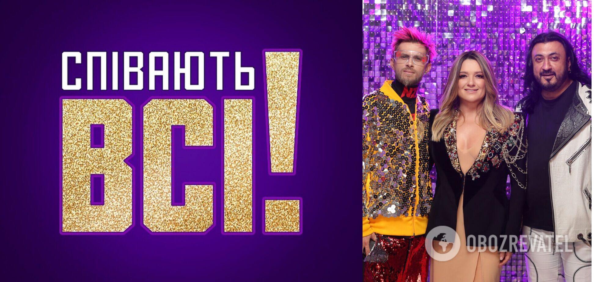 Неожиданный гость на шоу 'Співають всі' заставил Могилевскую надеть фату