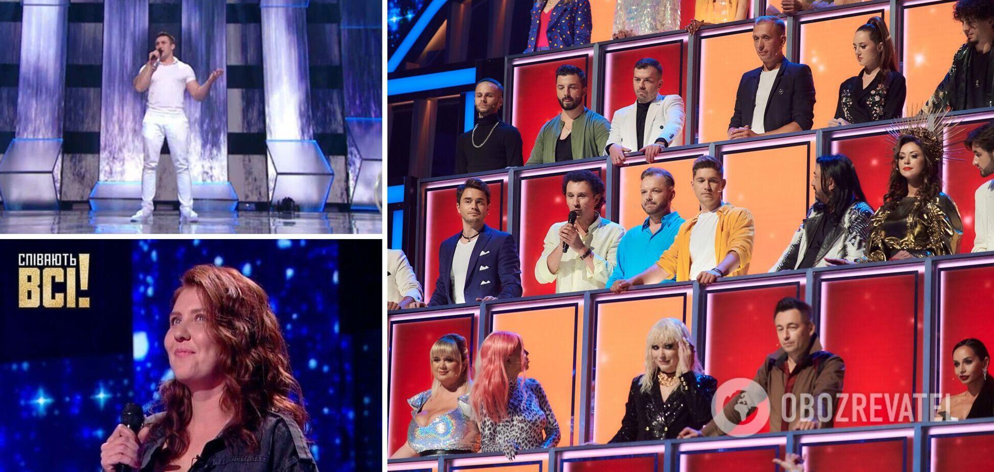'Співають всі': стали известны финалисты четвертого выпуска
