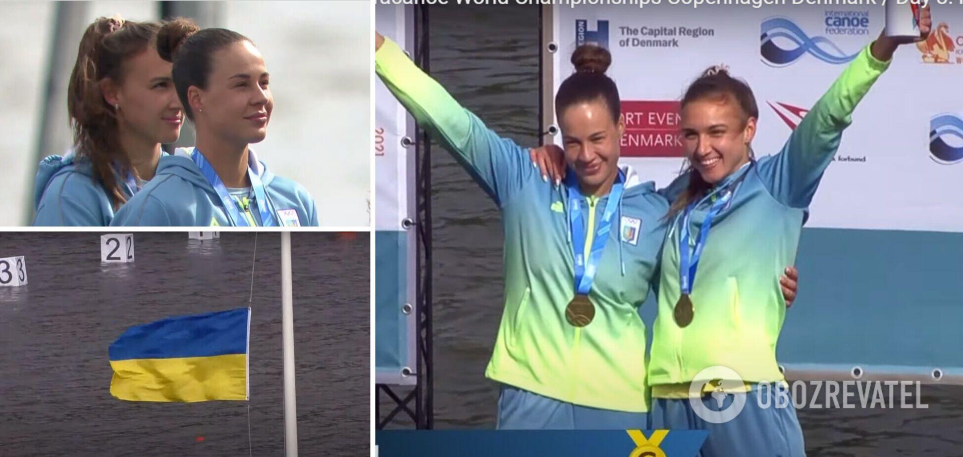 Украина выиграла историческое 'золото' чемпионата мира по гребле на байдарках и каноэ