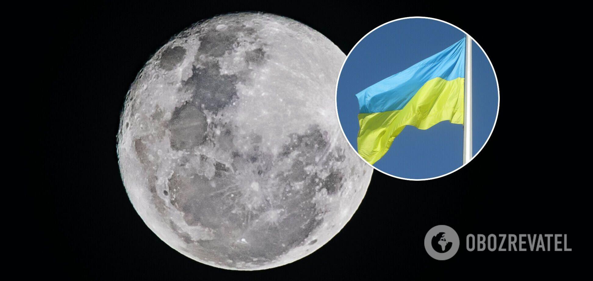 Украина присоединится к лунной миссии