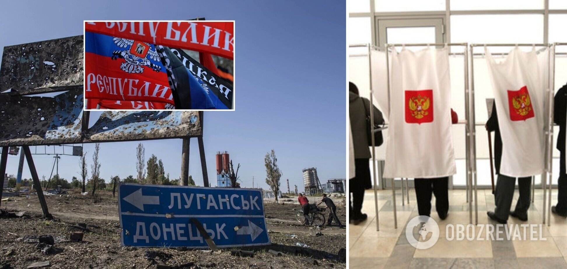 Около 150 тыс. жителей временно оккупированных территорий Донецкой и Луганской областей приняли участие в выборах в Госдуму РФ