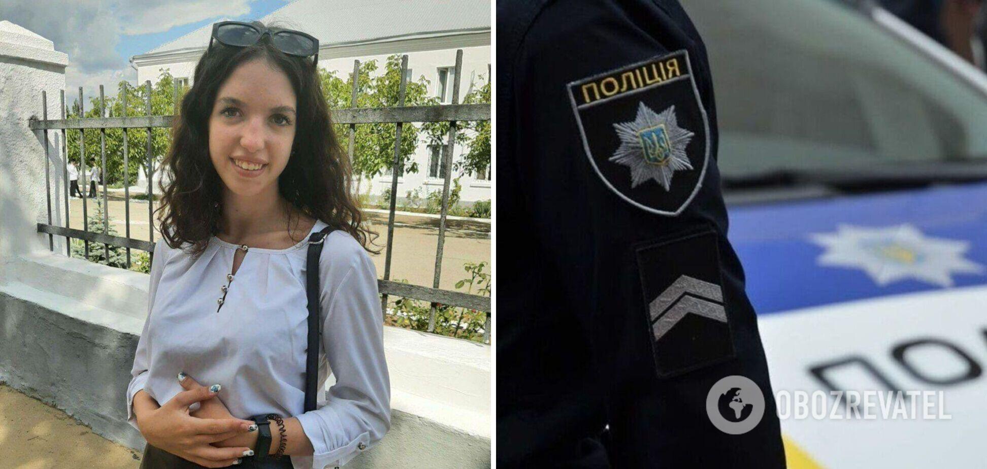 В Николаеве нашли 16-летнюю девушку, которая пропала из больницы. Фото
