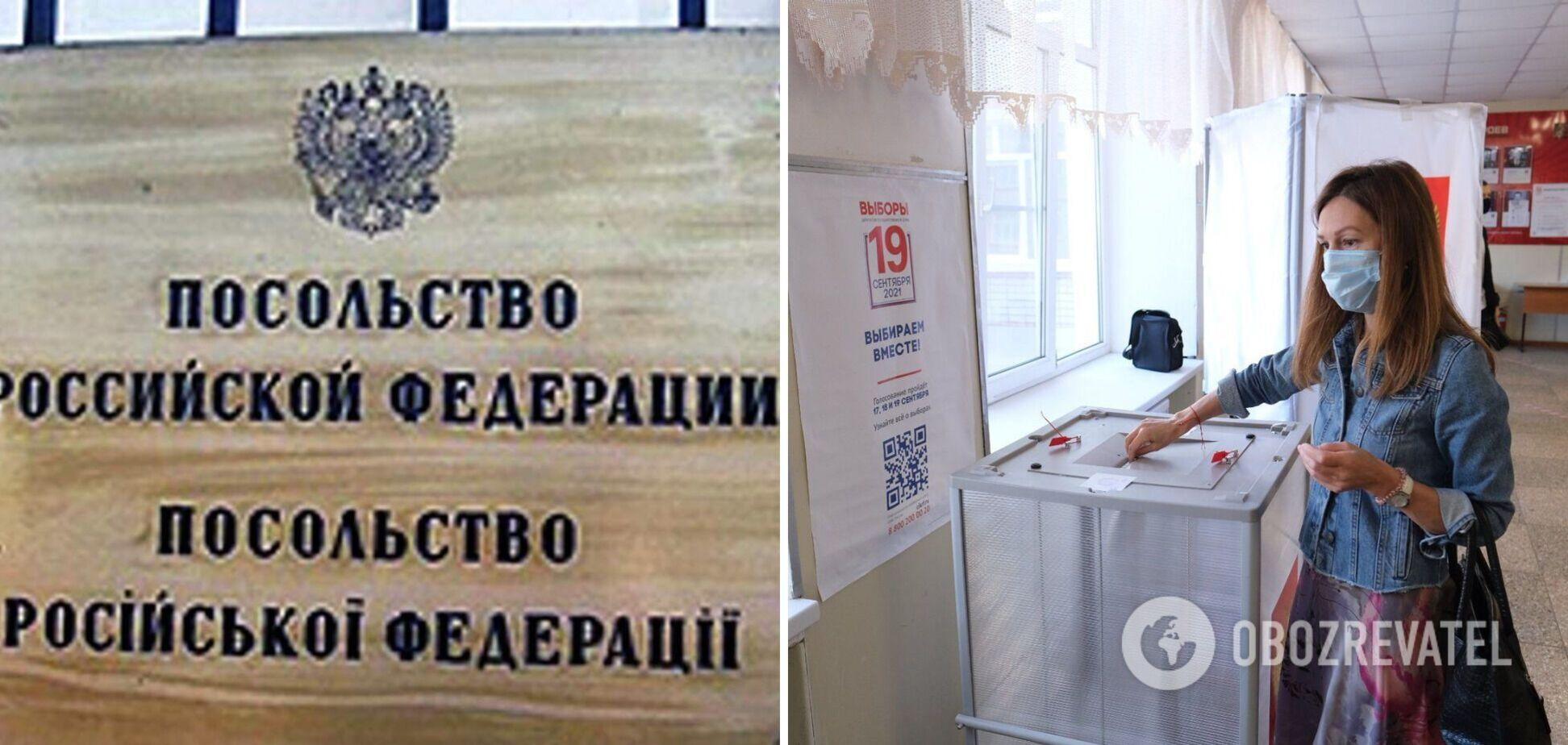 Почему в Украине разрешили голосовать на выборах в Госдуму РФ: появился ответ властей