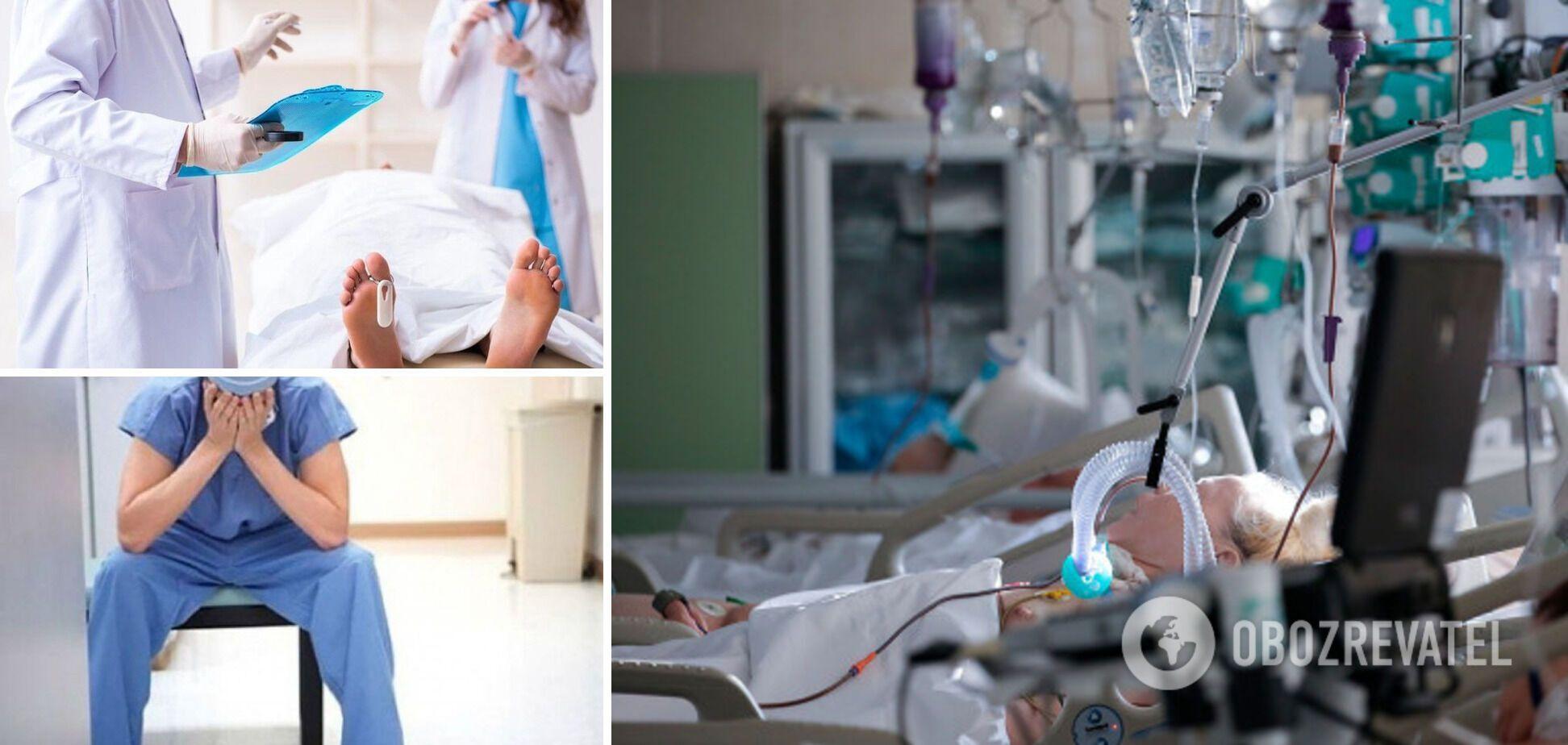 Антивакцинаторам: ви знаєте, як помирає людина від гіпоксії і задухи?