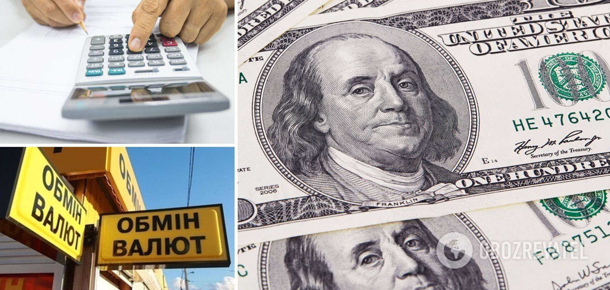 Курс доллара в Украине увеличится