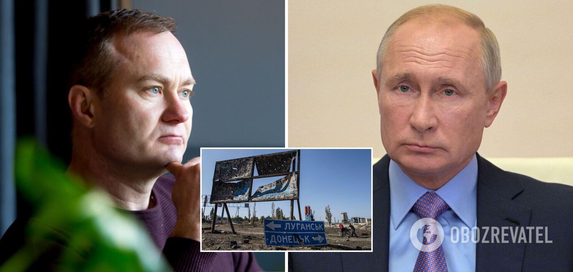 Путін зацікавлений у Донбасі, як у рані для України, але забирати його собі не буде, – Гармаш