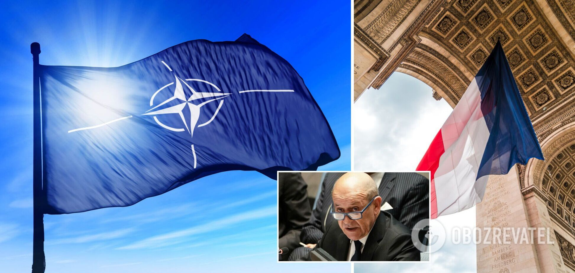 Глава МИД Франции заговорил об изменении стратегической концепции НАТО: что произошло