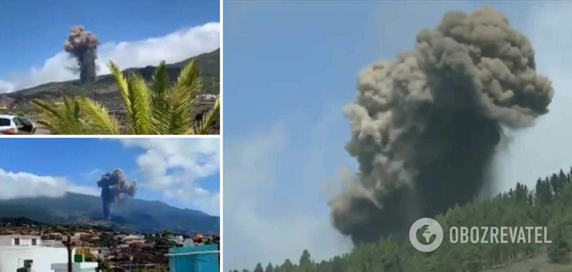 Виверження вулкана стрясає острів Ла-Пальма