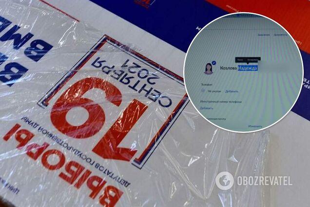 В сети показали видео фальсификации электронного