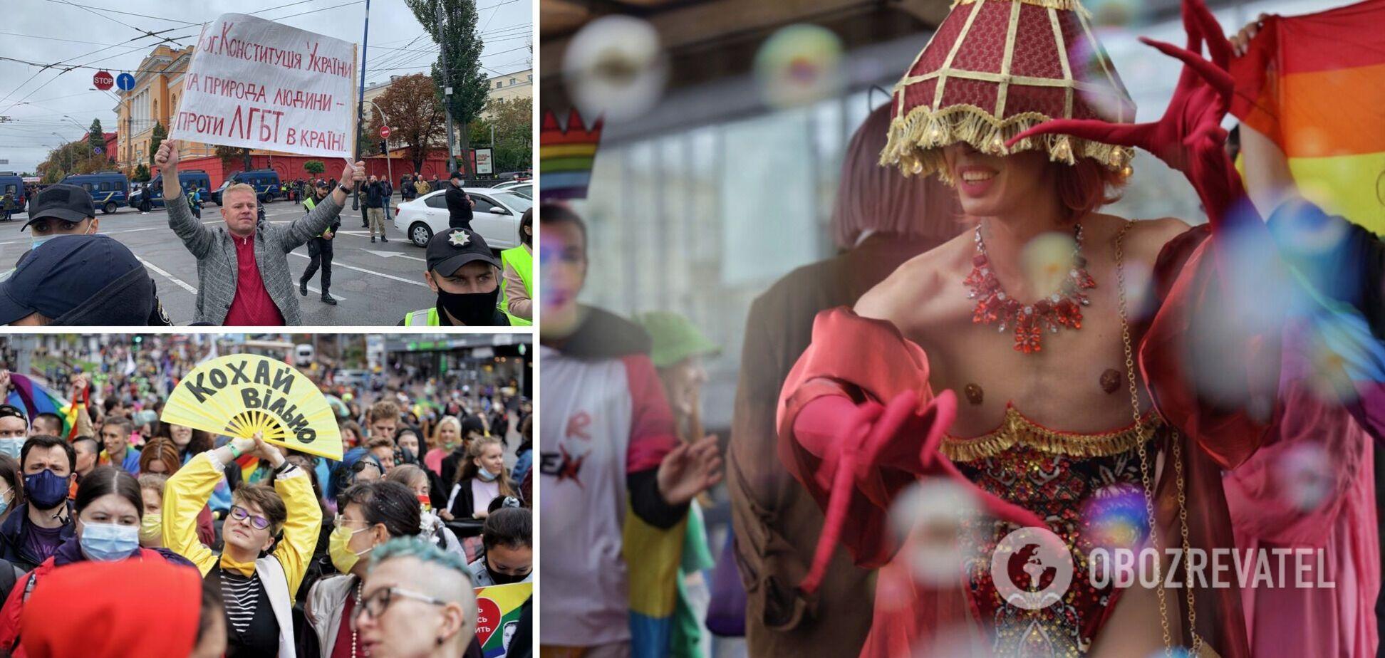 У Києві відбувся ЛГБТ-марш, не обійшлося без провокацій. Фото і відео