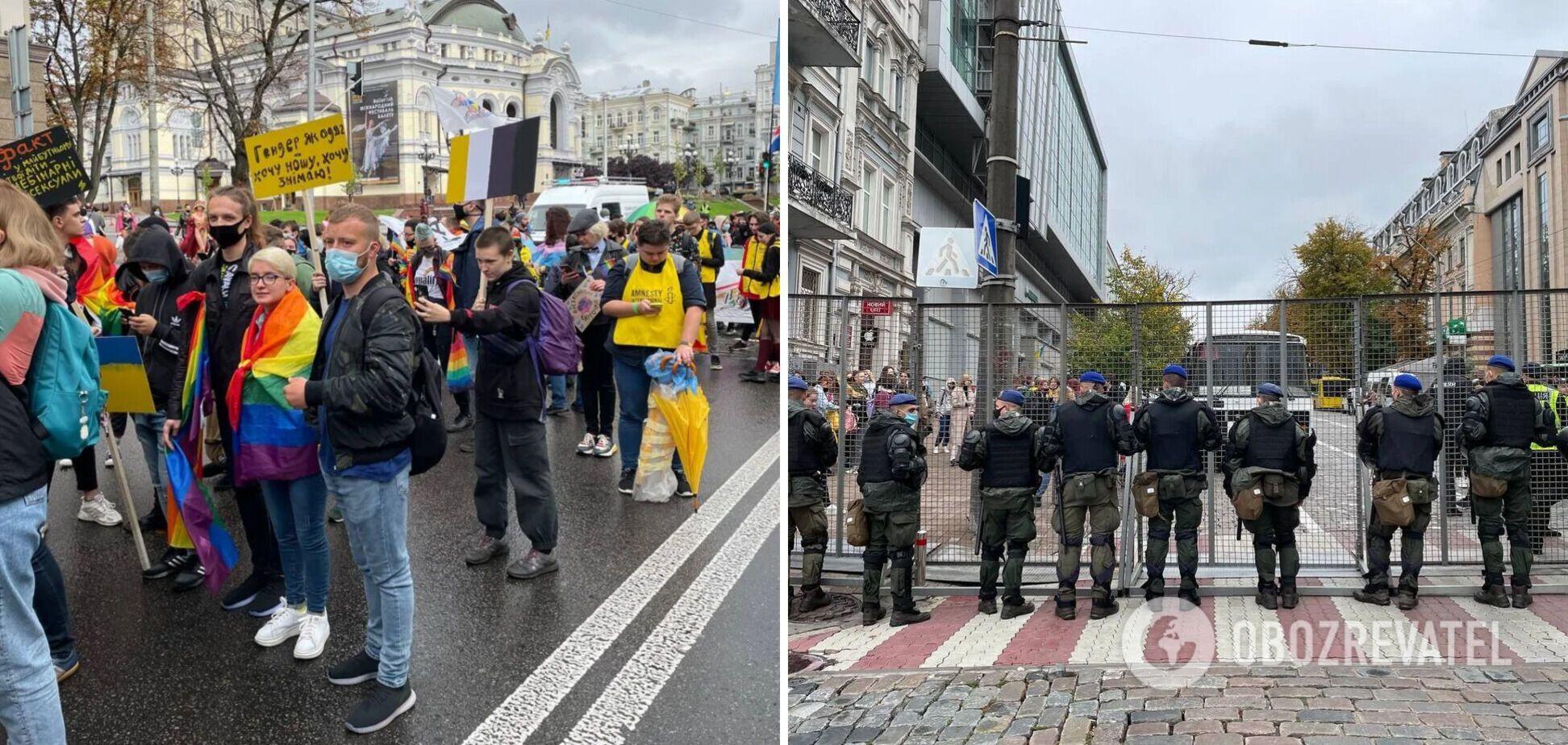 У Києві стартував ЛГБТ-марш, поліція посилила заходи безпеки. Фото і відео