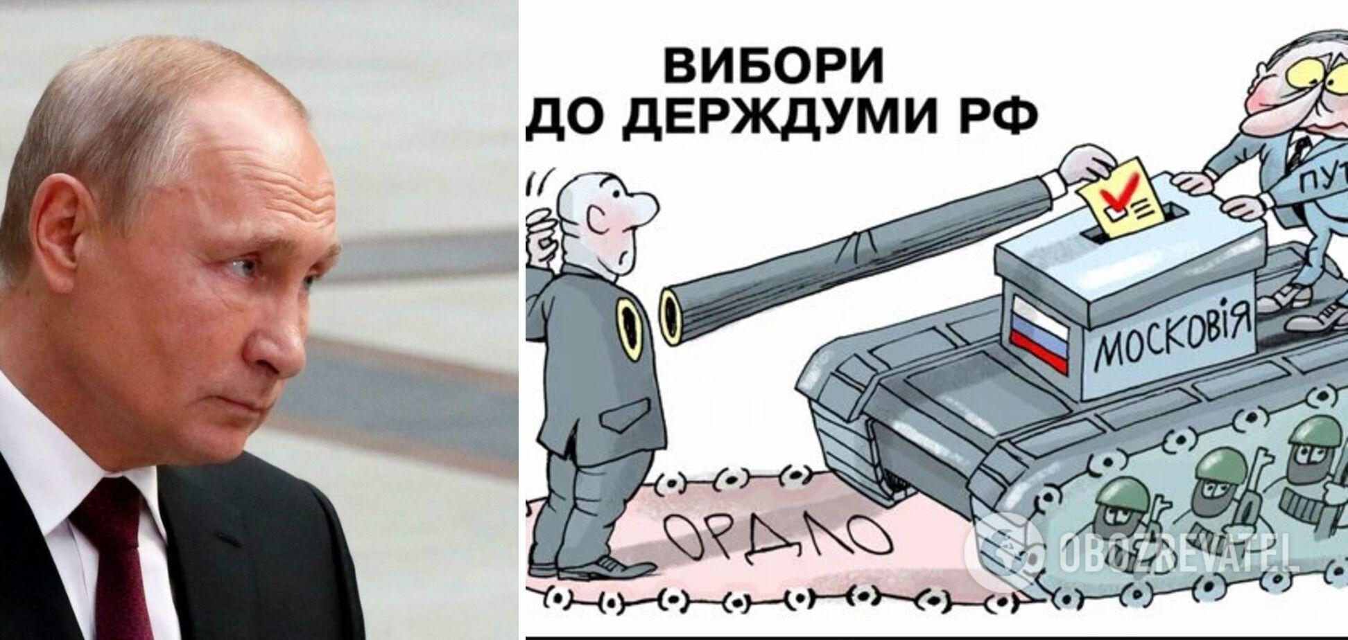 Российские выборы без выбора и ОРДЛО: происходит 'ползучая аннексия' чужих земель