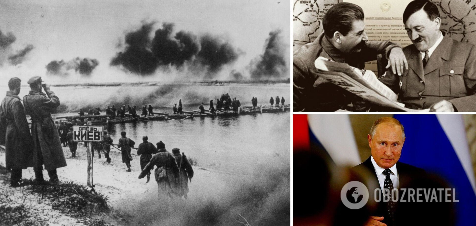 Після Другої світової нацизм не був переможений. Він став головною ідеологією Росії