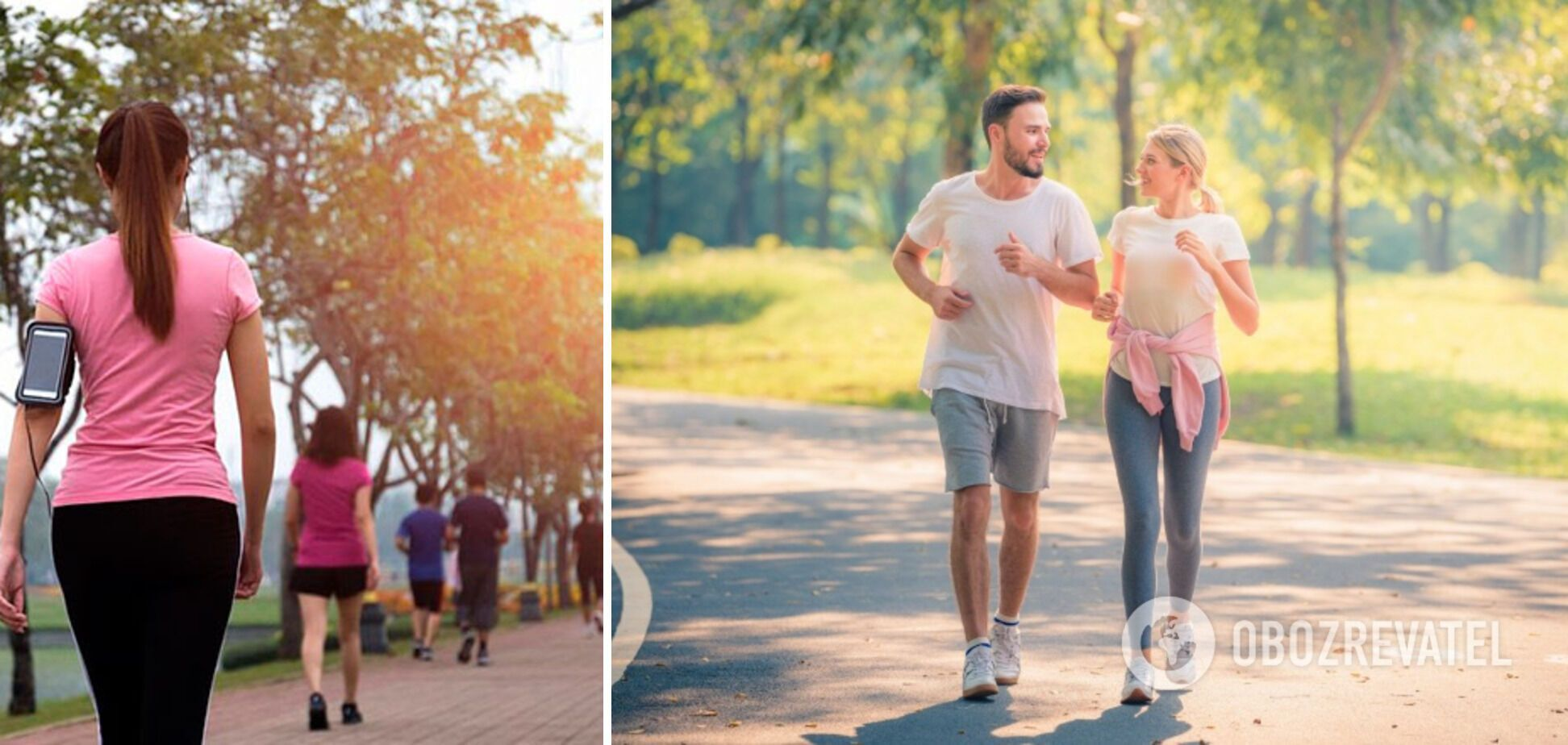 Ходімо до здоров'я? Які проблеми допоможе вирішити ходьба