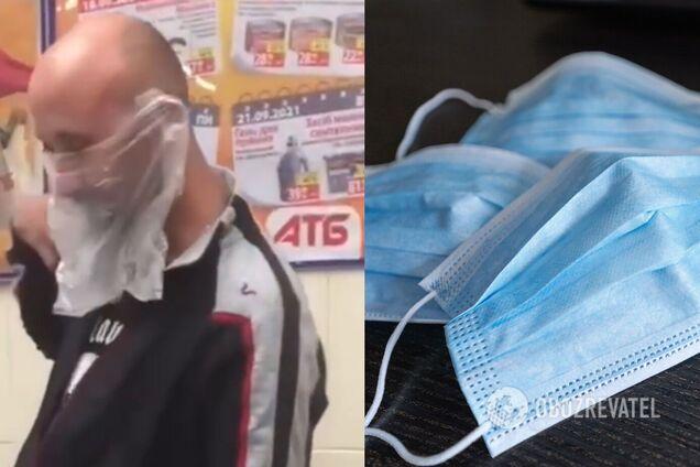Украинец надел пакет вместо маски в магазине: его высмеяли в сети. Видео