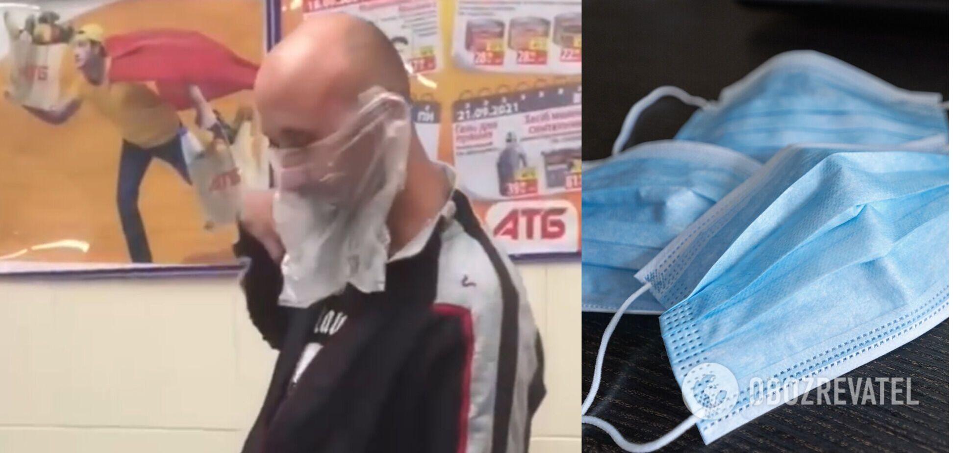 Чоловік в Херсоні надів пакет замість захисної маски