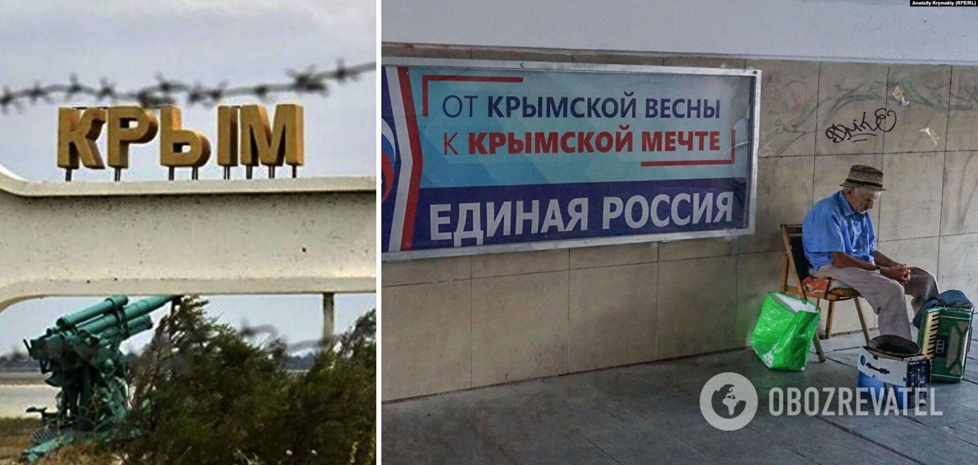 Новини Кримнашу. За України було дешевше, надійніше і краще. ВСЕ!