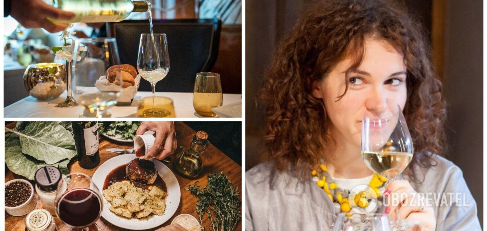 Как разбираться в вине и с какой едой его сочетать. Объяснение эксперта