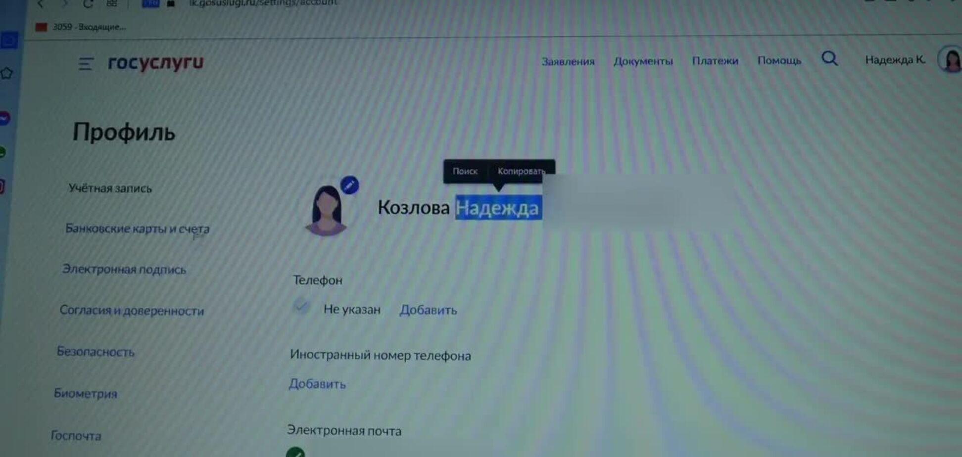 У мережі спливло відео фальсифікації 'голосування' в Держдуму РФ