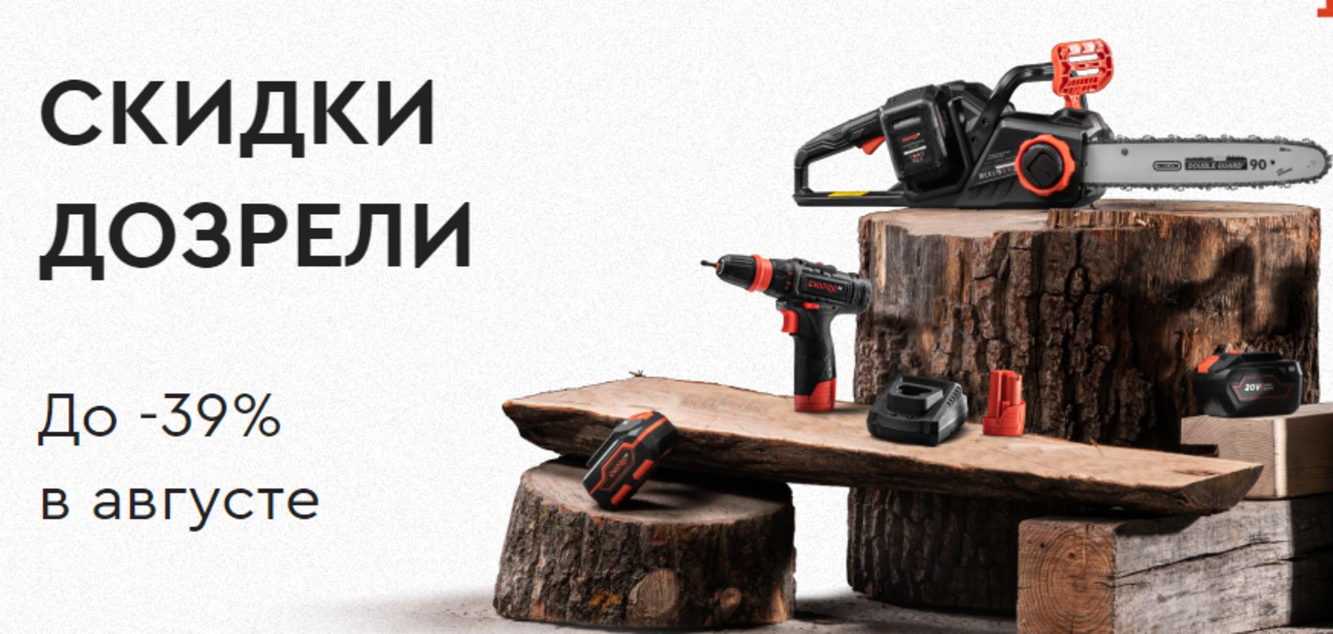 Знижки до 39%: Dnipro-M влаштував великий розпродаж електроінструментів