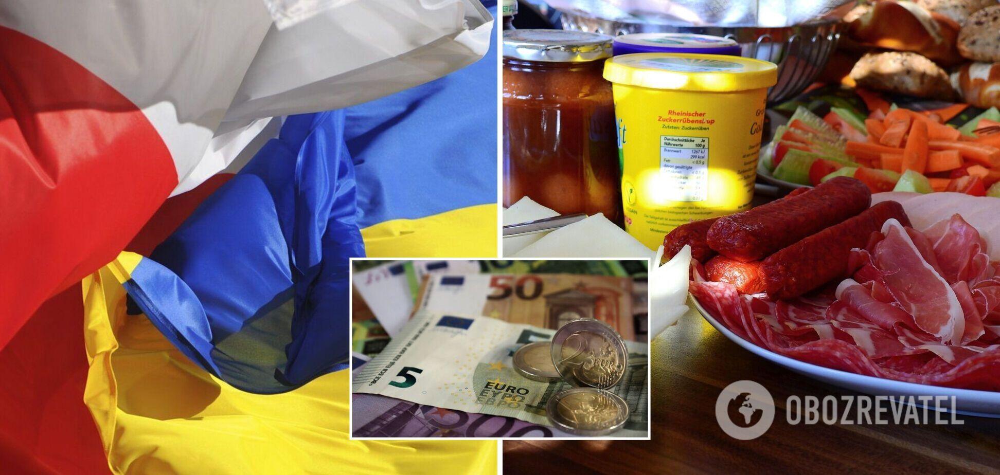Траты на еду в ЕС и в Украине: эксперт сравнил суммы