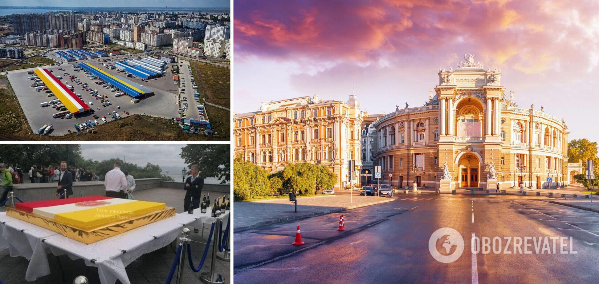 День города Одесса 2021