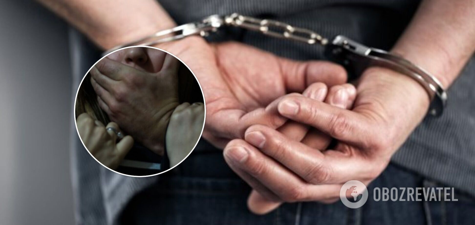 В Сумах студенты изнасиловали девушку