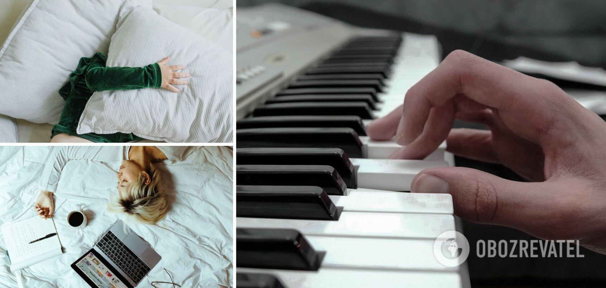 Найкраща музика від безсоння: композиції, які допоможуть заснути