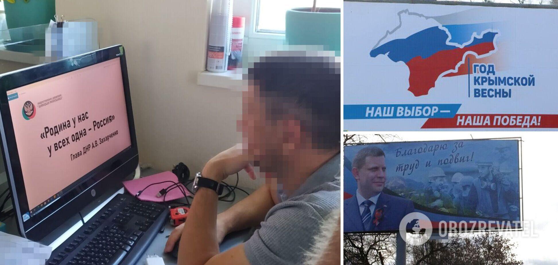 Агентство разрабатывало информкампании для 'Л/ДНР' и Крыма